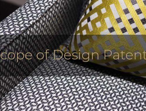 Scope of Design Patents